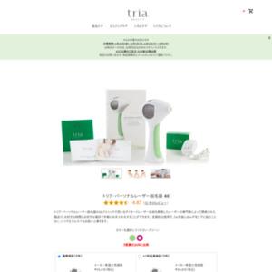 トリア4X 公式サイトはここ!