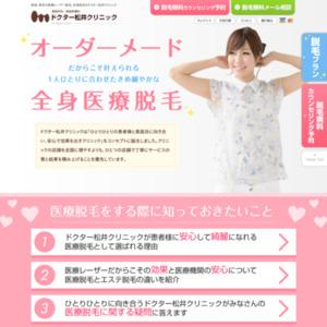 http://xn--wckwfybb4162b6jc7z9dsnr5pwyz4a.jp/lp12/?utm_source=accesstrade.net&utm_medium=affiliate&utm_campaign=LP12