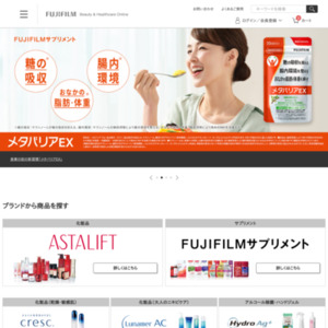 https://shop-healthcare.fujifilm.jp/shop/campaign/campaign?lpUrl=/shop/campaign/cl/lunamerac/lpfm-01Q7001/index.html