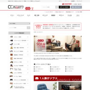 CCmart7通販サイトはコチラ
