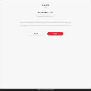 ようこそ!恋ヶ崎 超女学園への公式サイトはこちらから