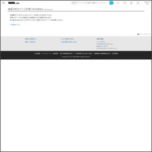 かんぱに☆ガールズの公式サイトはこちらから
