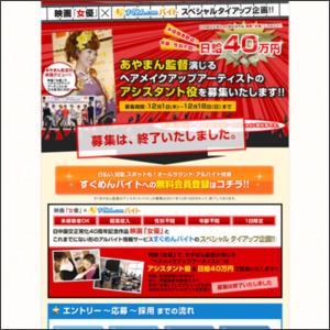 http://www.jyoyu-kodansha.com/lp_sugumen/index_pc.php?code=
