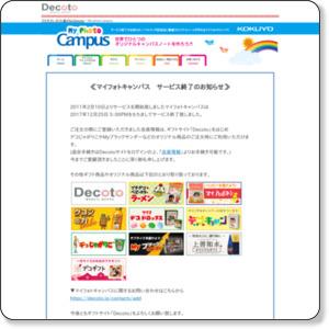 http://myphoto-campus.decoto.jp/