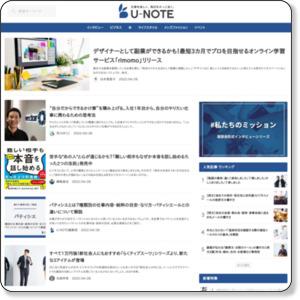 http://irorio.jp/
