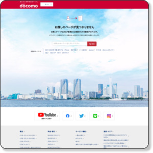 http://www.nttdocomo.co.jp/product/junior/sh05e/index.html