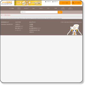 http://goodsmile-wf.ecq.sc/top/wf17maxthrjp00001.html