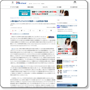 http://www.itmedia.co.jp/enterprise/articles/1004/20/news006.html