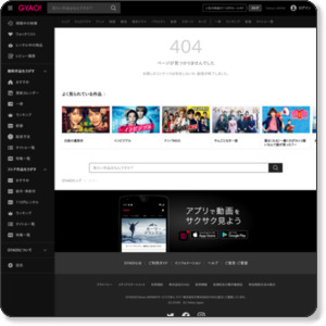 http://gyao.yahoo.co.jp/player/02000/v00002/v0000000000000000004/
