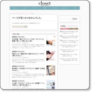 http://appwoman.jp/archives/80773