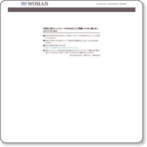 http://woman.infoseek.co.jp/news/neta/creabunshun_6290