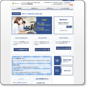 http://mta.odyssey-com.co.jp/index.html