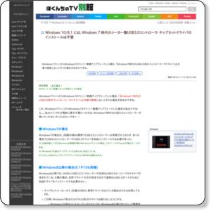 http://freesoft.tvbok.com/win10/general/usb30.html