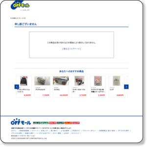 http://netmall.hardoff.co.jp/cate/30000004/20000005/10000015/127/598960/