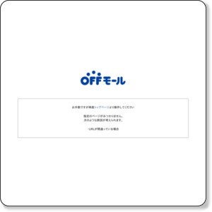 http://netmall.hardoff.co.jp/shop/40/17/203266/