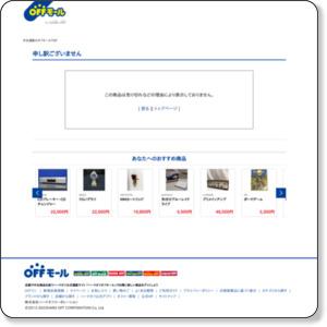 http://netmall.hardoff.co.jp/cate/30000010/20000066/10000550/3257/623383/