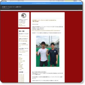 http://fraterblog.exblog.jp/27957594/
