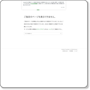http://ameblo.jp/love-nlp-jp/
