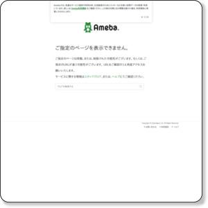 http://ameblo.jp/ai1680#