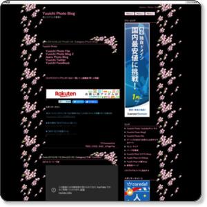 http://a896935130.blog15.fc2.com/