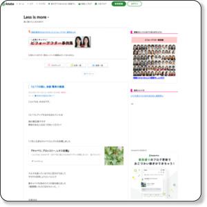 http://ameblo.jp/totalbeautyschool/