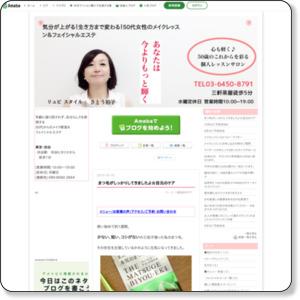 http://ameblo.jp/wakuwakukirei-salon/