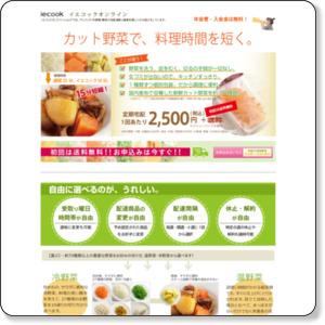 http://www.iecook.jp/LP/