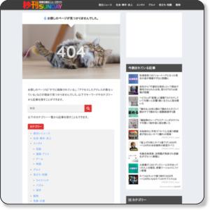 http://www.yukawanet.com/archives/1988212.html?1260492783