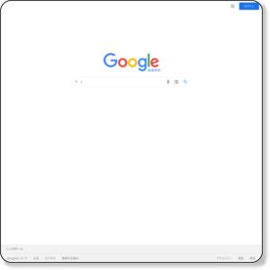 https://www.google.co.jp/imghp?gws_rd=ssl