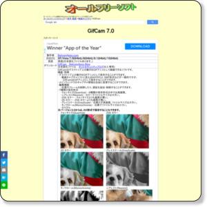 http://all-freesoft.net/mm9/animationcapture/gifcam/gifcam.html