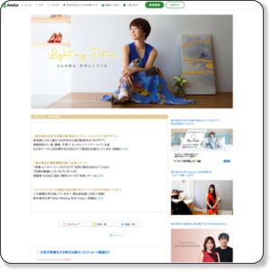 http://ameblo.jp/2014suzuki/