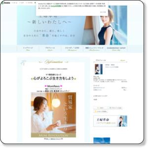 http://ameblo.jp/honeyhoney-b/