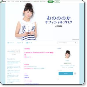 http://ameblo.jp/ohhag-inu/