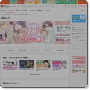 http://bookstore.yahoo.co.jp/free/