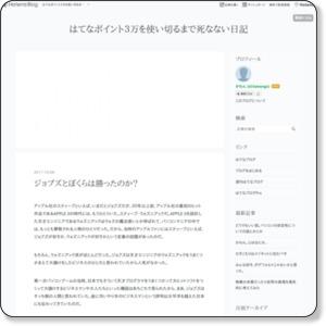 http://d.hatena.ne.jp/kawango/20111006#