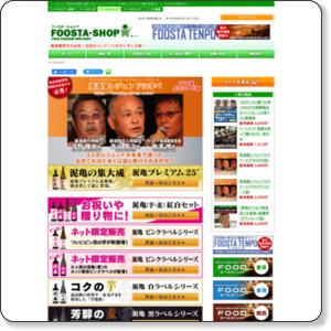 http://foosta-shop.com/