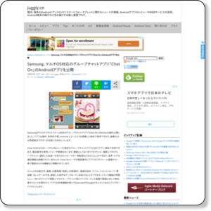 http://juggly.cn/archives/42934.html