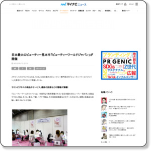 http://news.mynavi.jp/news/2012/05/15/187/