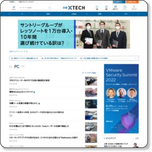 http://pc.nikkeibp.co.jp/