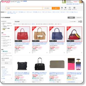 【プラダ】」Yahoo!ショッピングおすすめページ!