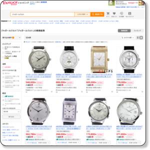 【ジャガールクルト】」Yahoo!ショッピングおすすめページ!