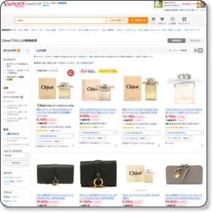 【クロエ】」Yahoo!ショッピングおすすめページ!