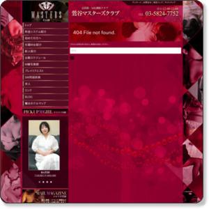 http://sm.mastersclub.jp/gravure/