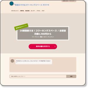 http://tane-maki.net/