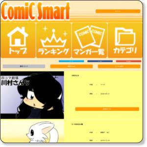 http://www.comic-smart.com/