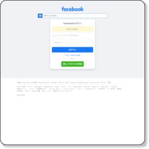 http://www.facebook.com/yattare