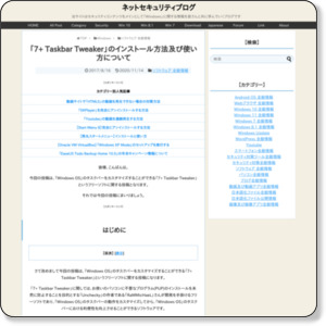 http://www.japan-secure.com/entry/blog-entry-314.html