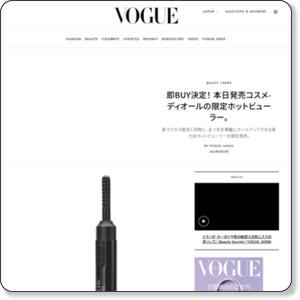 http://www.vogue.co.jp/beauty/news/2012-02/10/dior