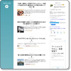 http://www.yukihy.com/