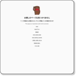 http://www9.nhk.or.jp/ryomaden/